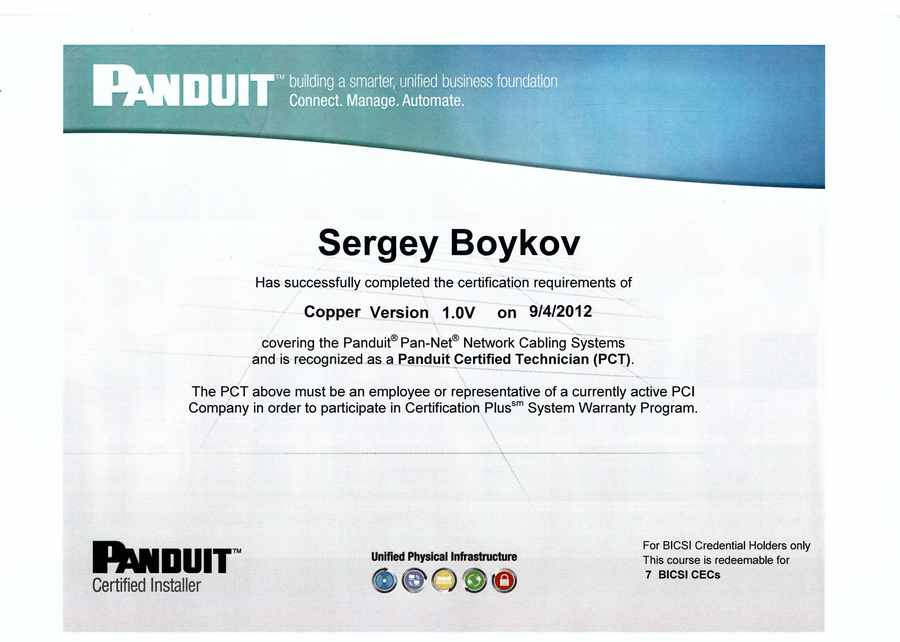 PANDUIT -4-large.JPG