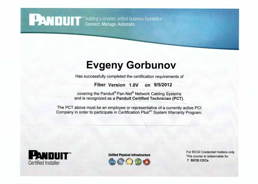 PANDUIT -2-large.JPG
