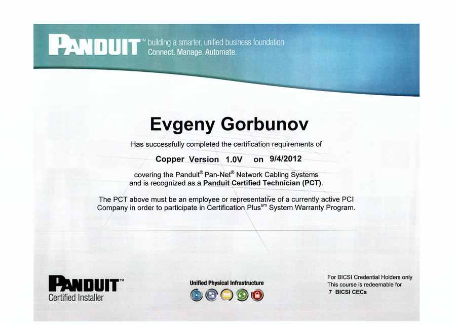 PANDUIT -1-large.JPG
